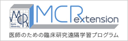MCRextensions